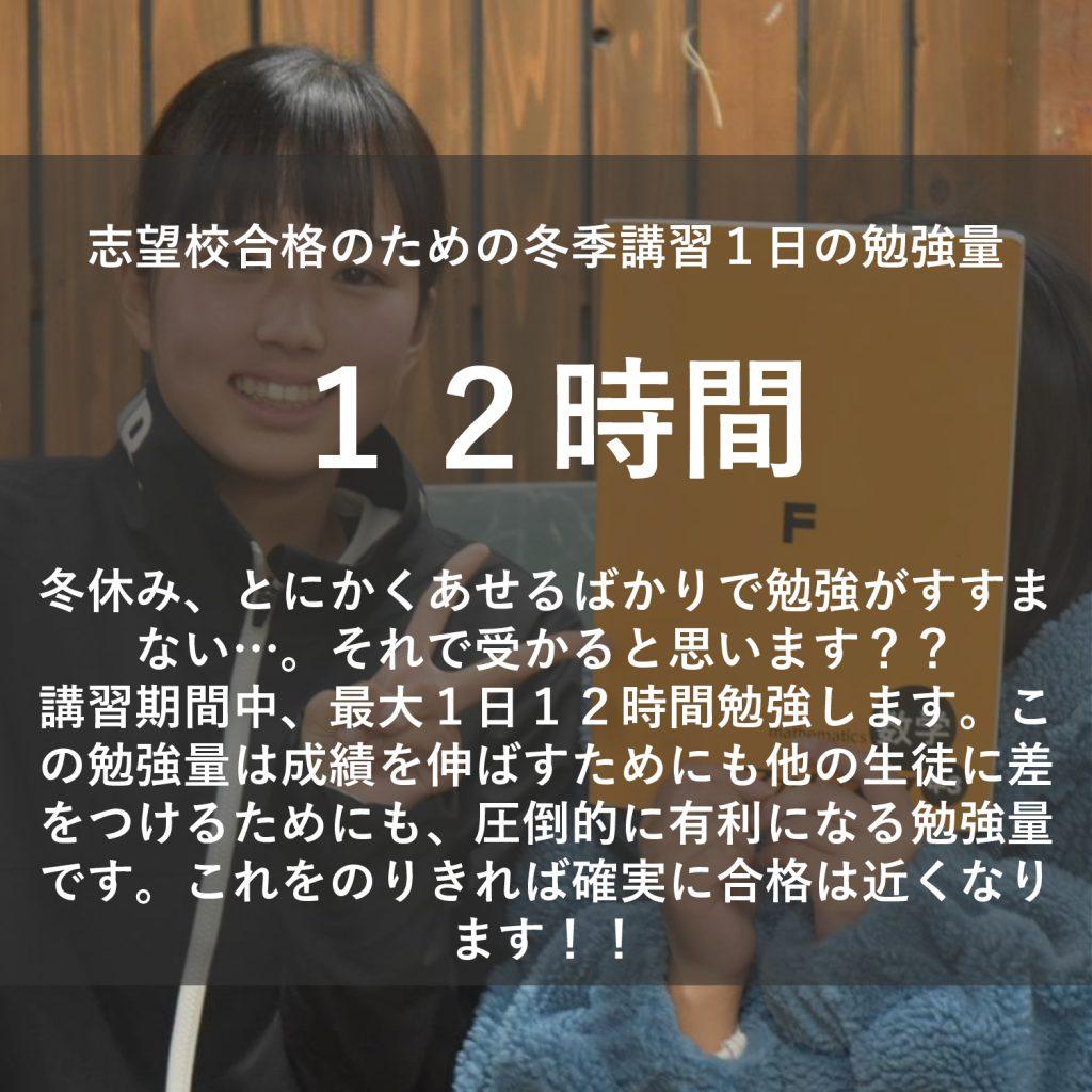 ブログアイキャッチ_講習会 (1)